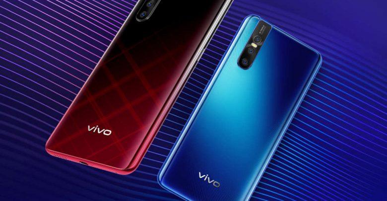 Vivo V15 Pro Smartphone
