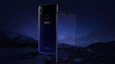 Spesifikasi dan Harga Vivo V11